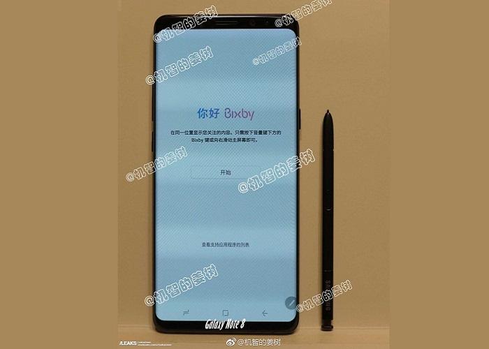 Imagen - Samsung Galaxy Note 8, filtrada la primera imagen