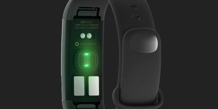 Imagen - Xiaomi AmazFit Health: la nueva pulsera resistente al agua y con mucha batería