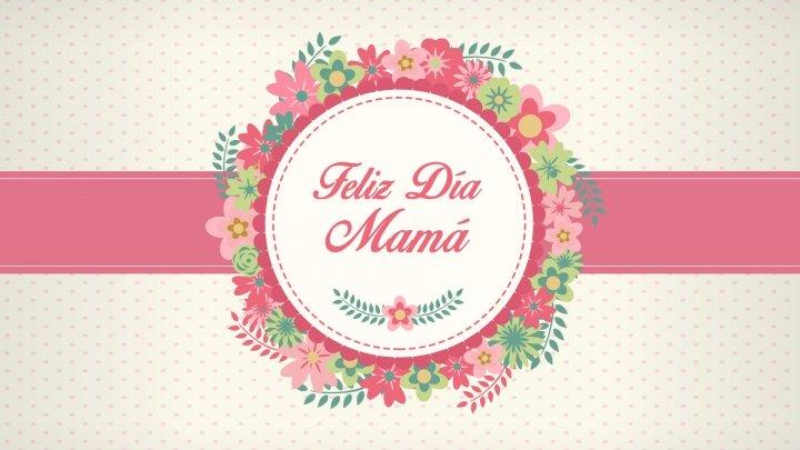 Imagen - 25 felicitaciones del Día de la Madre para WhatsApp