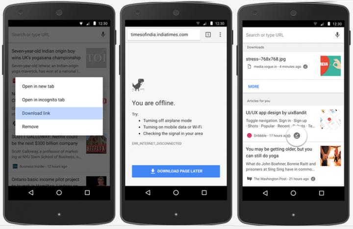 Imagen - Chrome para Android mejora la descarga de páginas webs