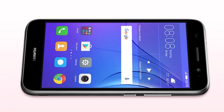Imagen - Huawei Y3 2017, características del teléfono barato de Huawei