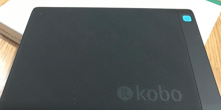 Imagen - Review: Kobo Aura H2O (2017), un e-reader resistente al agua