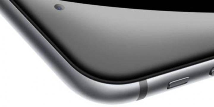 doogee-bl5000-pantalla-25d-detalles-720x359