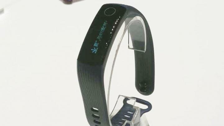 Imagen - Honor Band 3, la pulsera fitness con pulsómetro y 30 días de autonomía