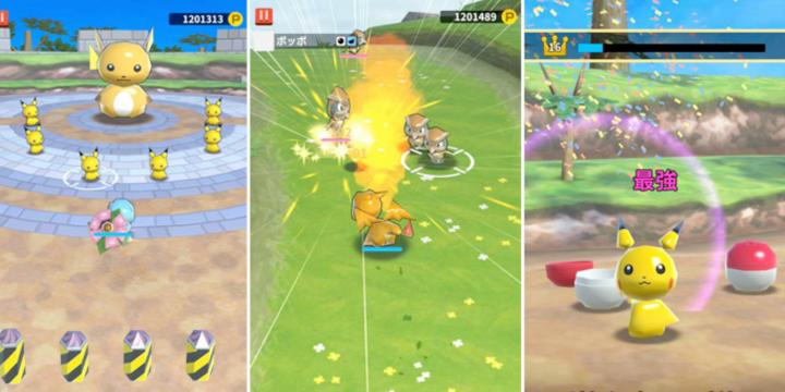 Imagen - Pokéland es el próximo juego de Pokémon para móviles