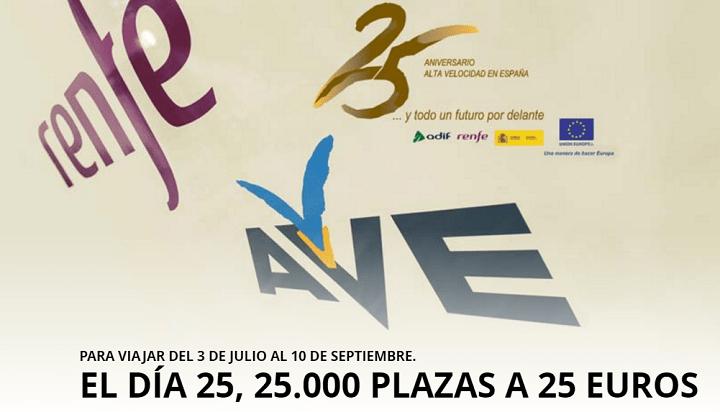 Imagen - Oferta: billetes de AVE a 25 euros en la página de Renfe