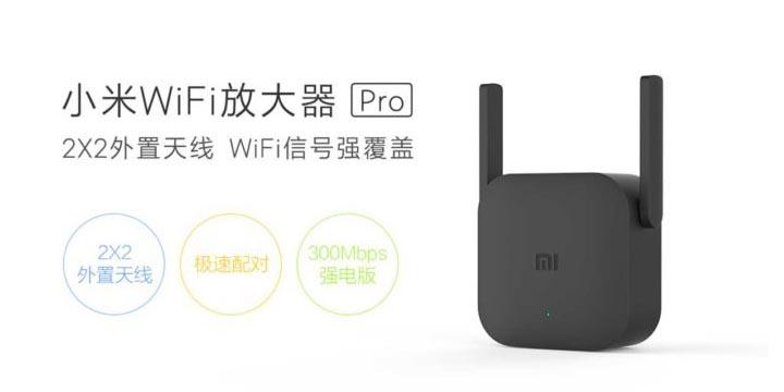 Imagen - Xiaomi Mi WiFi Amplifier Pro, un repetidor ideal para las velocidades de la fibra óptica