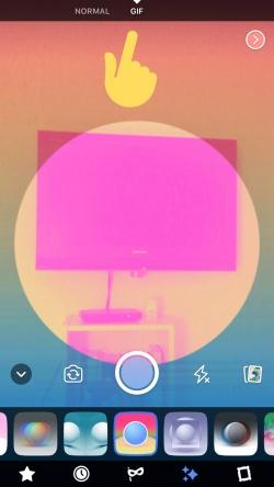 Imagen - Facebook ya permite crear GIFs directamente desde su cámara