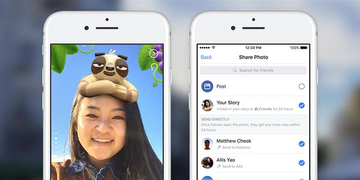 Las Historias de Facebook ya se pueden compartir públicamente