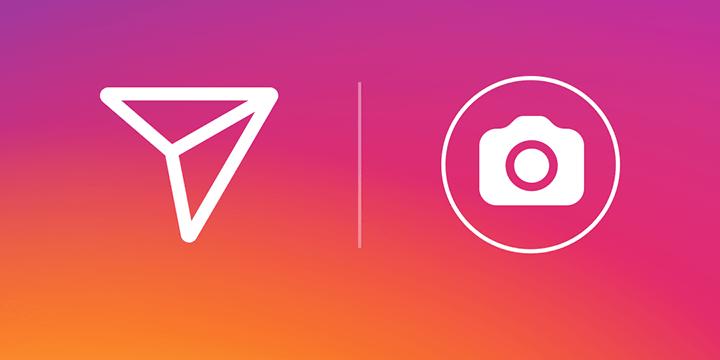 Imagen - Cómo desactivar la última conexión en Instagram