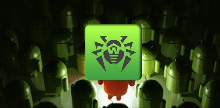 Imagen - Este virus puede robarte tus contraseñas, tarjetas de crédito y lista de contactos