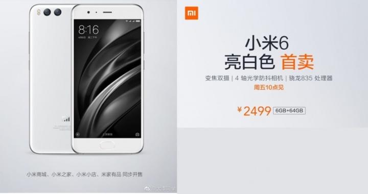 Imagen - Xiaomi Mi6 estará disponible en color blanco