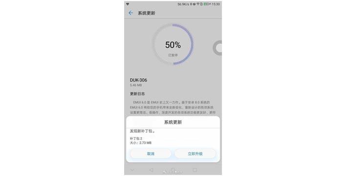 Imagen - EMUI 6 se basará en Android 8 Oreo y se estrenará con el Huawei Mate 10