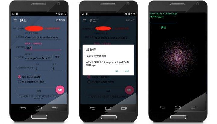Imagen - Una herramienta permite crear ramsonware para Android a cualquier usuario