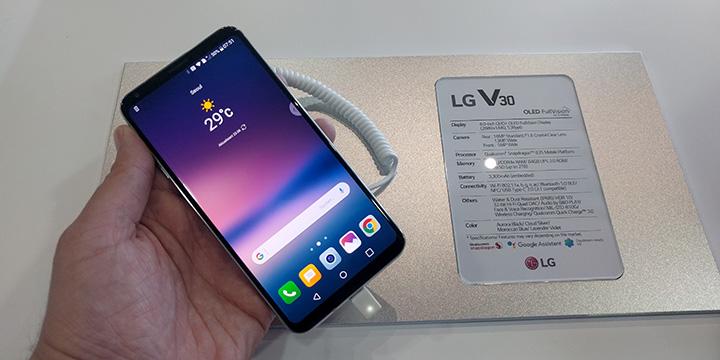 LG V30 es oficial con cámara dual y sin pantalla secundaria