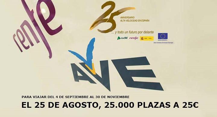 Imagen - Vuelve la oferta de billetes de AVE a 25 euros en la web de Renfe