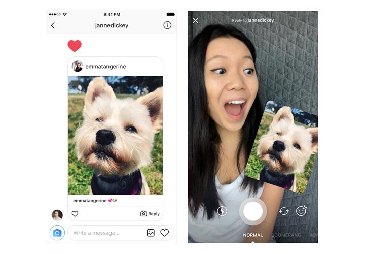 Imagen - Instagram ahora permite responder a historias con fotos y vídeos