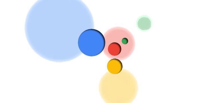 Imagen - Google Maps ya se puede controlar por voz con Assistant