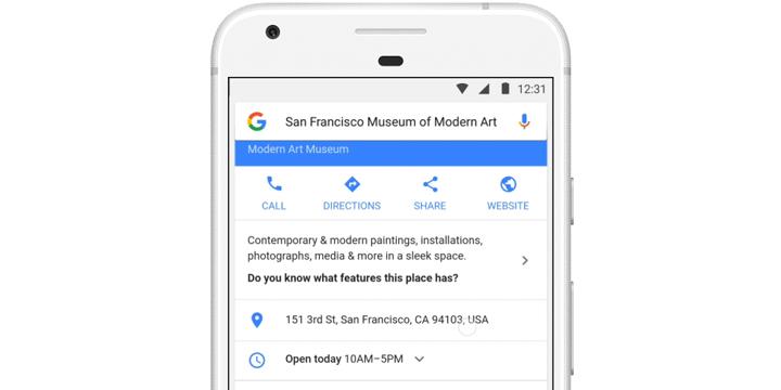 Imagen - Google actualiza el feed de Google Now