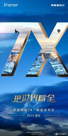 Imagen - Honor 7X apostará por la cámara dual y la pantalla 18:9
