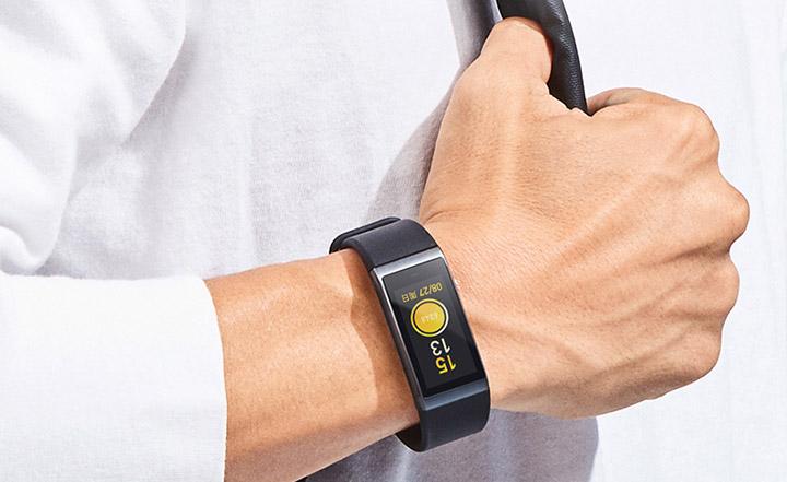 Imagen - Xiaomi Amazfit, la nueva pulsera fitness de acero apta para nadar