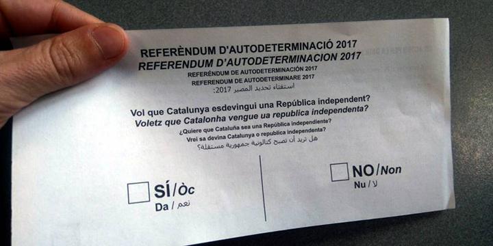 Imagen - Amazon recibió una petición para bloquear los servidores del referéndum