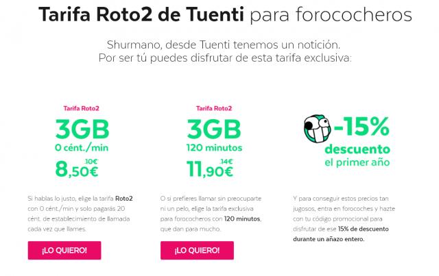 Imagen - Tuenti lanza nuevas tarifas junto a Forocoches, con invitación incluida