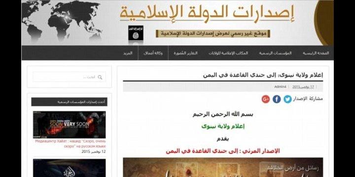 """El servidor """"imposible de hackear"""" del ISIS es hackeado en menos de 3 horas"""