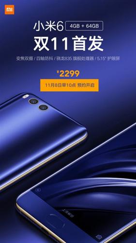 Imagen - Xiaomi Mi 6 llega en una versión con 4GB de RAM