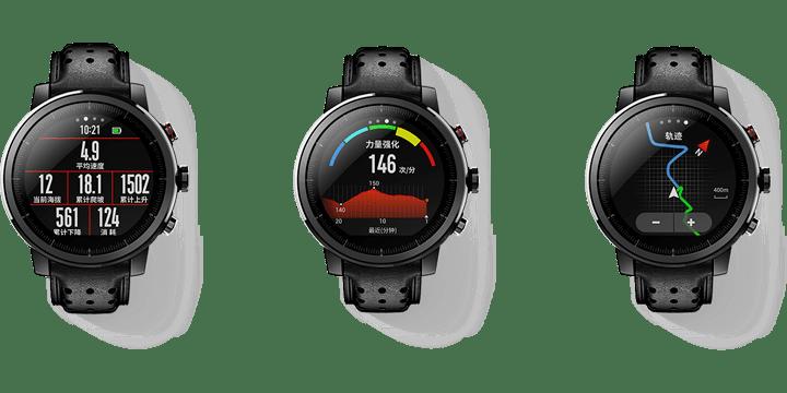 Xiaomi Amazfit Pace 2, un smartwatch con lector de pulso, GPS y control de domótica