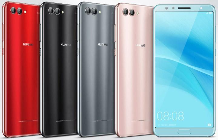 Imagen - Huawei Nova 2s, filtrado en imágenes