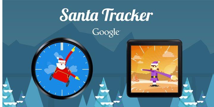 """""""Sigue a Papá Noel"""", la app y página de Google para las Navidades 2017"""
