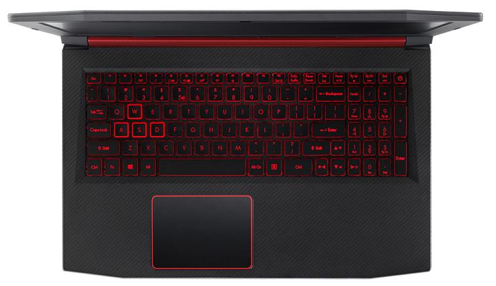 Imagen - Acer Nitro 5, el portátil gaming de 15,6 pulgadas con Ryzen