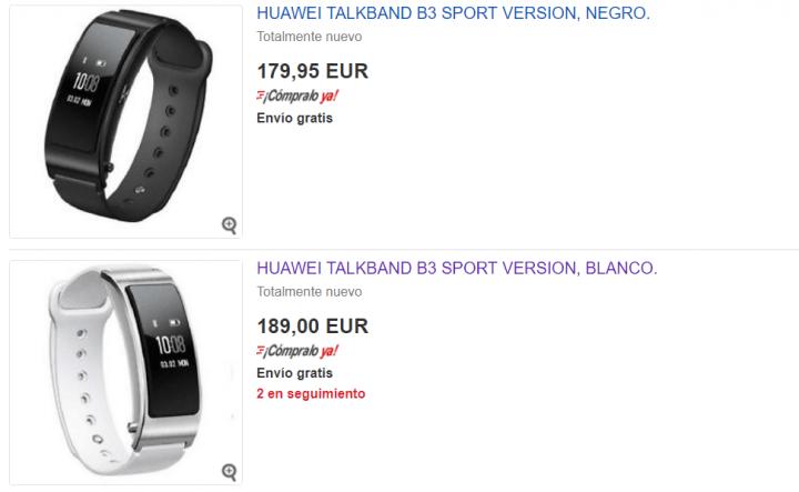 Imagen - Dónde comprar la Huawei TalkBand B3