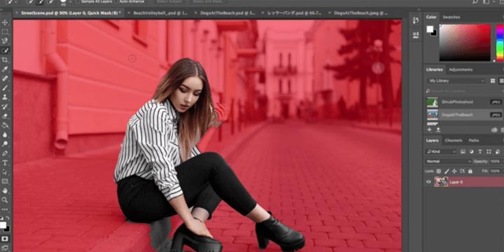 Photoshop ya permite seleccionar personas fácilmente
