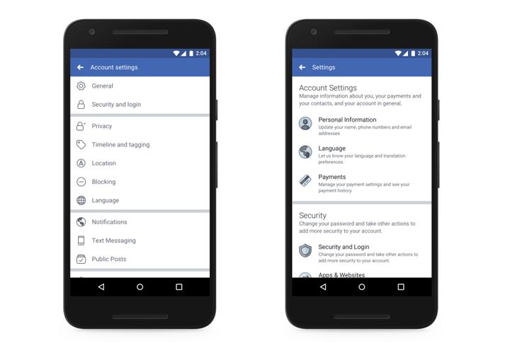 Imagen - Facebook renueva sus ajustes de privacidad y de descarga de datos personales