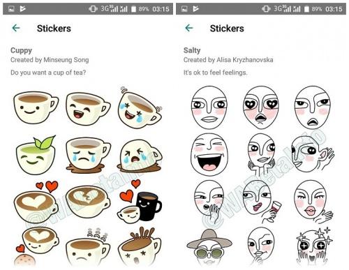 Imagen - WhatsApp tendrá stickers exclusivos