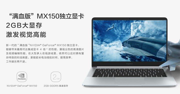 Imagen - Honor MagicBook, el nuevo portátil potente y barato ya es oficial