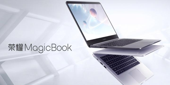 Honor MagicBook, el nuevo portátil potente y barato ya es oficial