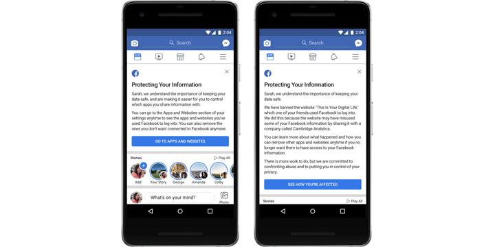 Imagen - Facebook confirma que te espía y tus datos los ha cedido