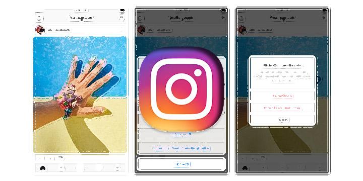 Imagen - Instagram trabaja en cuentas para influencers con filtros en los Direct
