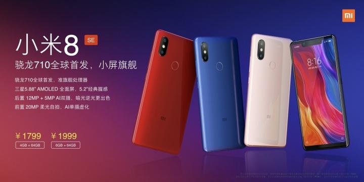 Imagen - Xiaomi Mi 8 SE: así es la versión reducida del Mi 8