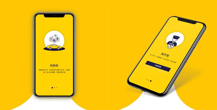 Imagen - Huan Bao Che y 168, las alternativas a Cabify y Uber de origen chino e ilegal