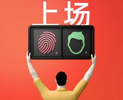 Imagen - Xiaomi Mi Pad 4 se filtra con reconocimiento facial y pantalla 16:10