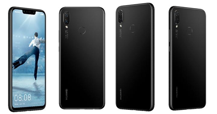 Imagen - Huawei P Smart +, el smartphone de 4 cámaras con Inteligencia Artificial