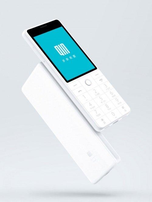 Imagen - Xiaomi Qin 1, un móvil tradicional con traductor en tiempo real por 25 euros