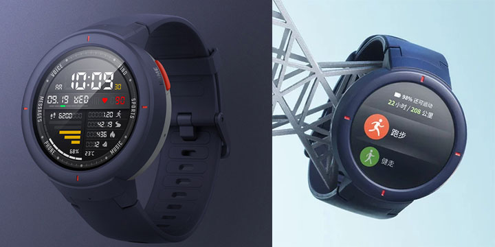 Imagen - Huami Amazfit Verge, el nuevo smartwatch de Xiaomi
