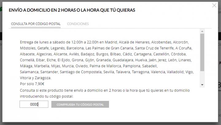 Imagen - El Corte Inglés ya envía en 2 horas a toda España