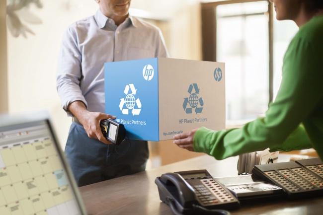 Imagen - Los cartuchos y tóners de impresoras pasan a ser de reciclaje obligatorio