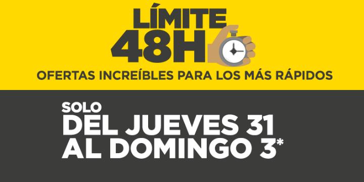 Imagen - El Corte Inglés celebra Límite 48 Horas hasta el domingo 3 de febrero